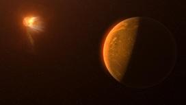 Колоссальные вспышки Проксимы Центавра делают маловероятным существование жизни на её планетах.