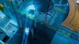Оборудование позволит контролировать температуру, солёность воды и освещение в бассейне. Также планируются системы, которые будут имитировать течения на разных глубинах.