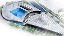 Сейчас компания получает разрешение на строительство. В случае одобрения оно займёт 18 месяцев. Открытие комплекса запланировано на 2023 год.