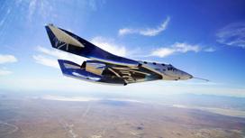 VSS Unity - второй суборбитальный космоплан серии SpaceShipTwo американской компании Virgin Galactic.