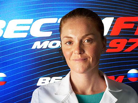 Клинический психолог Мария Киселева