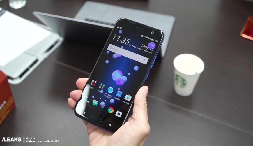 Смартфон HTC U11 показали навидео незадолго доанонса