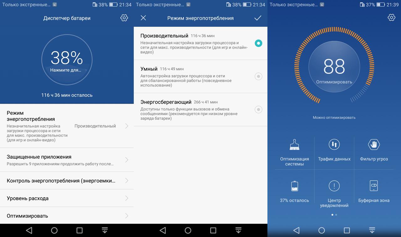 Huawei Honor 6C - обзор, характеристики, цены, отзывы