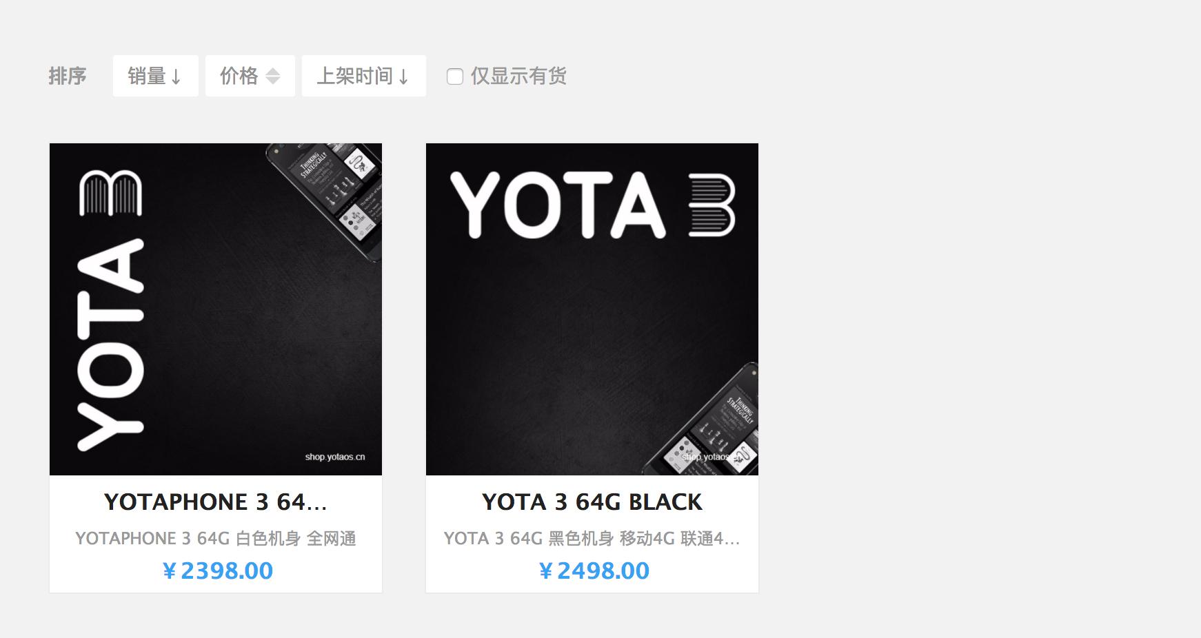 Рассекречены цены наYotaPhone 3