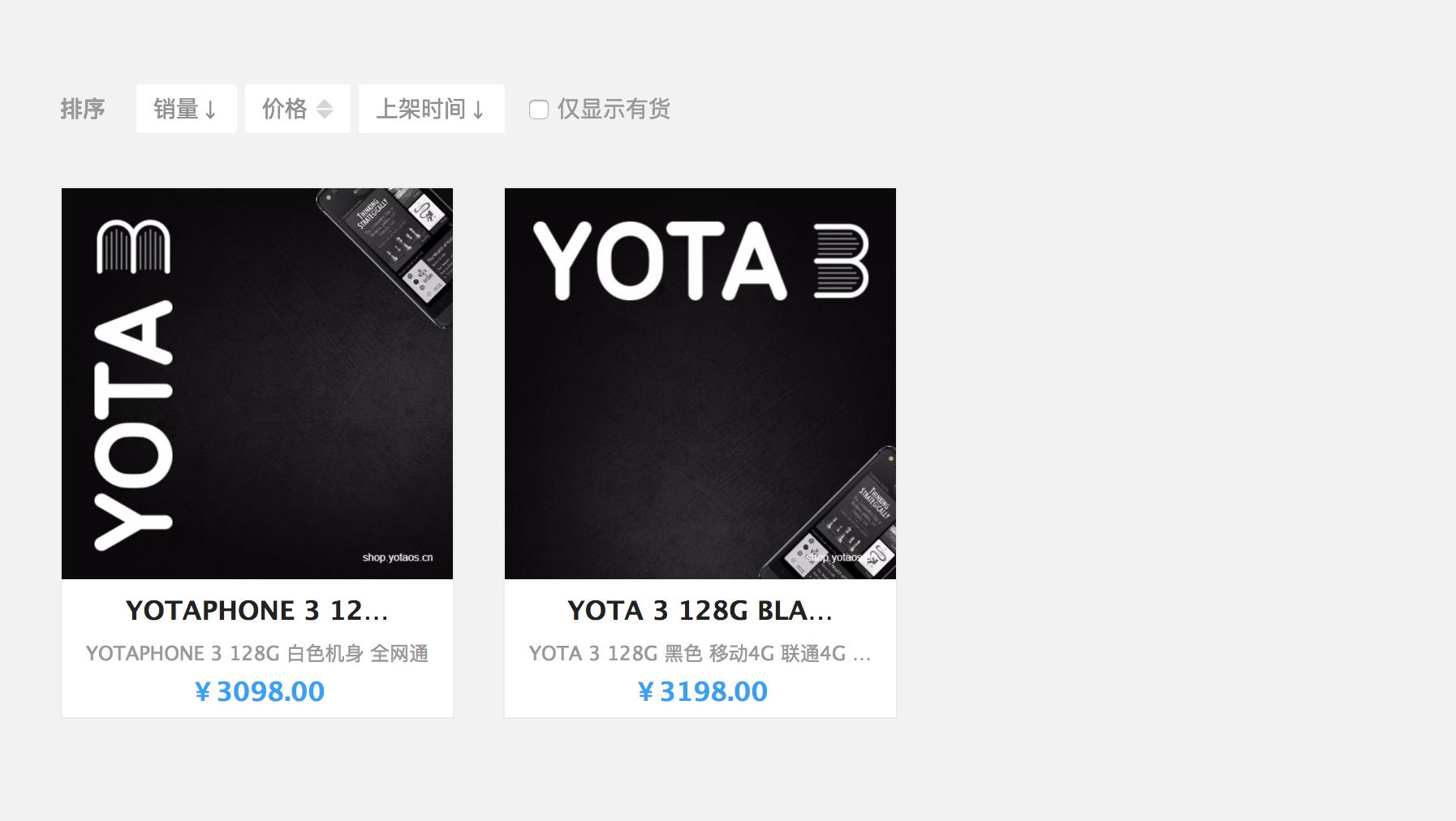 Дата презентации ицены YotaPhone 3— Утечка