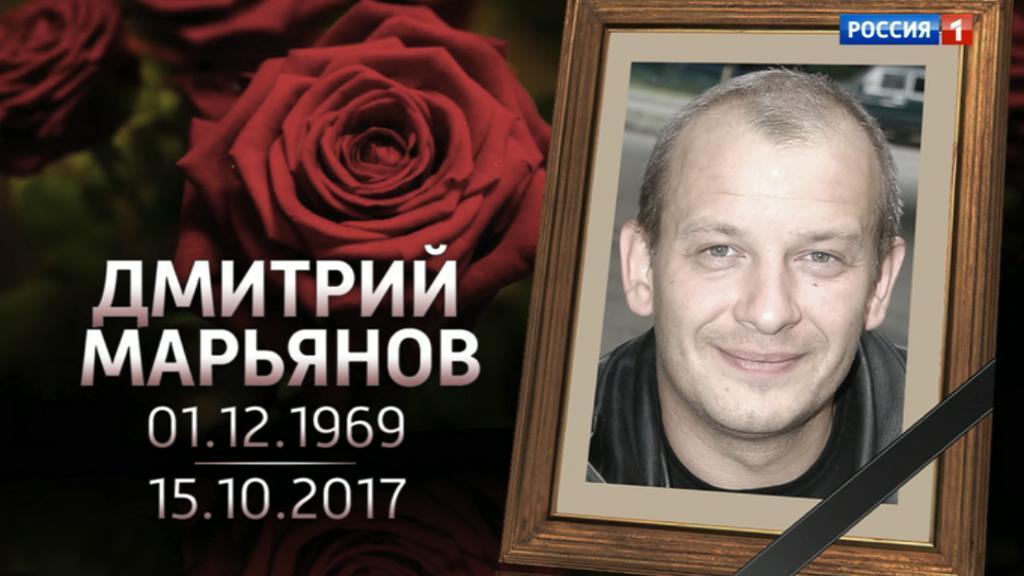если болеем, памяти дмитрия марьянова фоторепортаж жизни веселись, этот