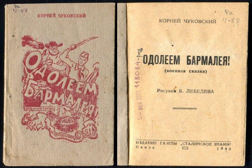 https://cdn-st1.rtr-vesti.ru/vh/pictures/o/157/864/3.jpg