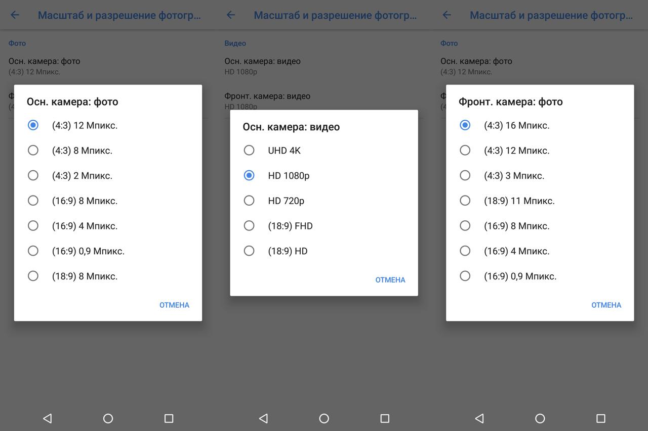 Обзор смартфона Nokia 7 Plus  с флагманскими амбициями  b888026b32de7