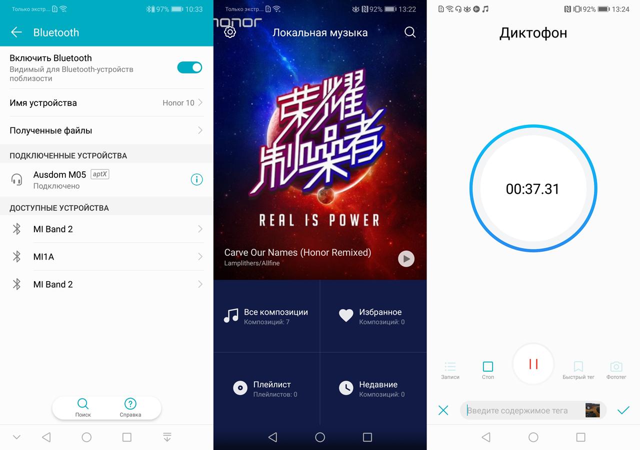 обзор Huawei Honor 10 тестирование фото характеристики