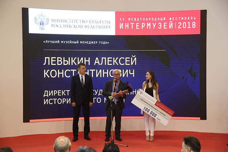 https://cdn-st1.rtr-vesti.ru/vh/pictures/o/165/981/9.jpg