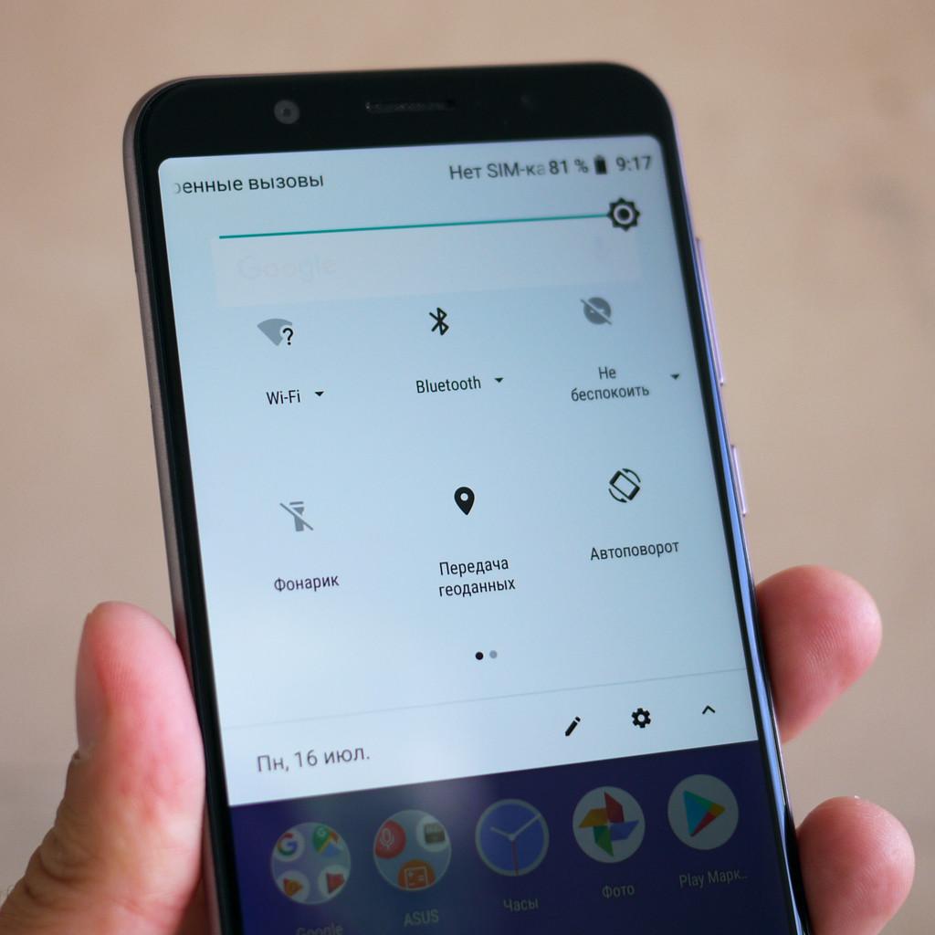 Обзор смартфона Asus ZenFone Max Pro (M1): долгожитель на чистом Android