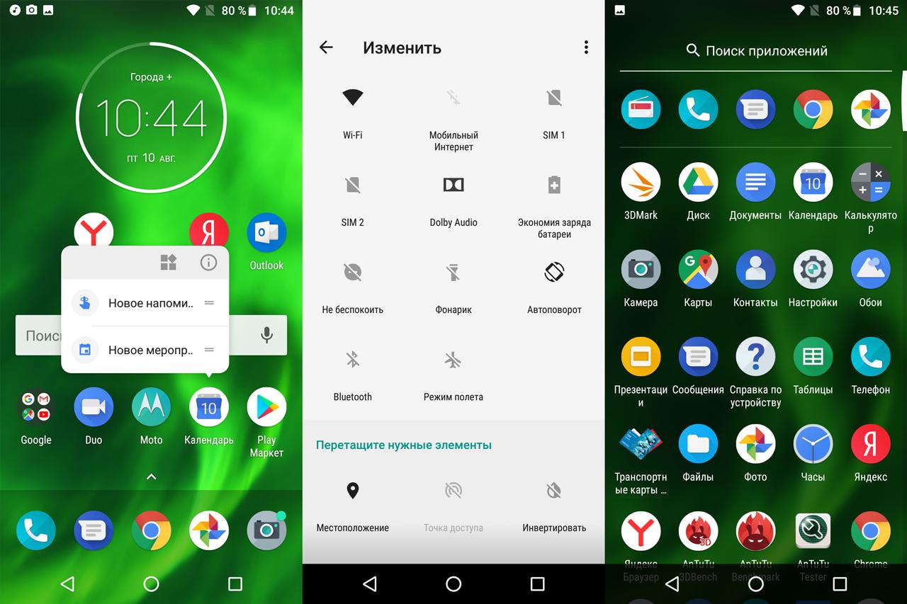 Обзор Motorola Moto G6: тестирование, фото, характеристики