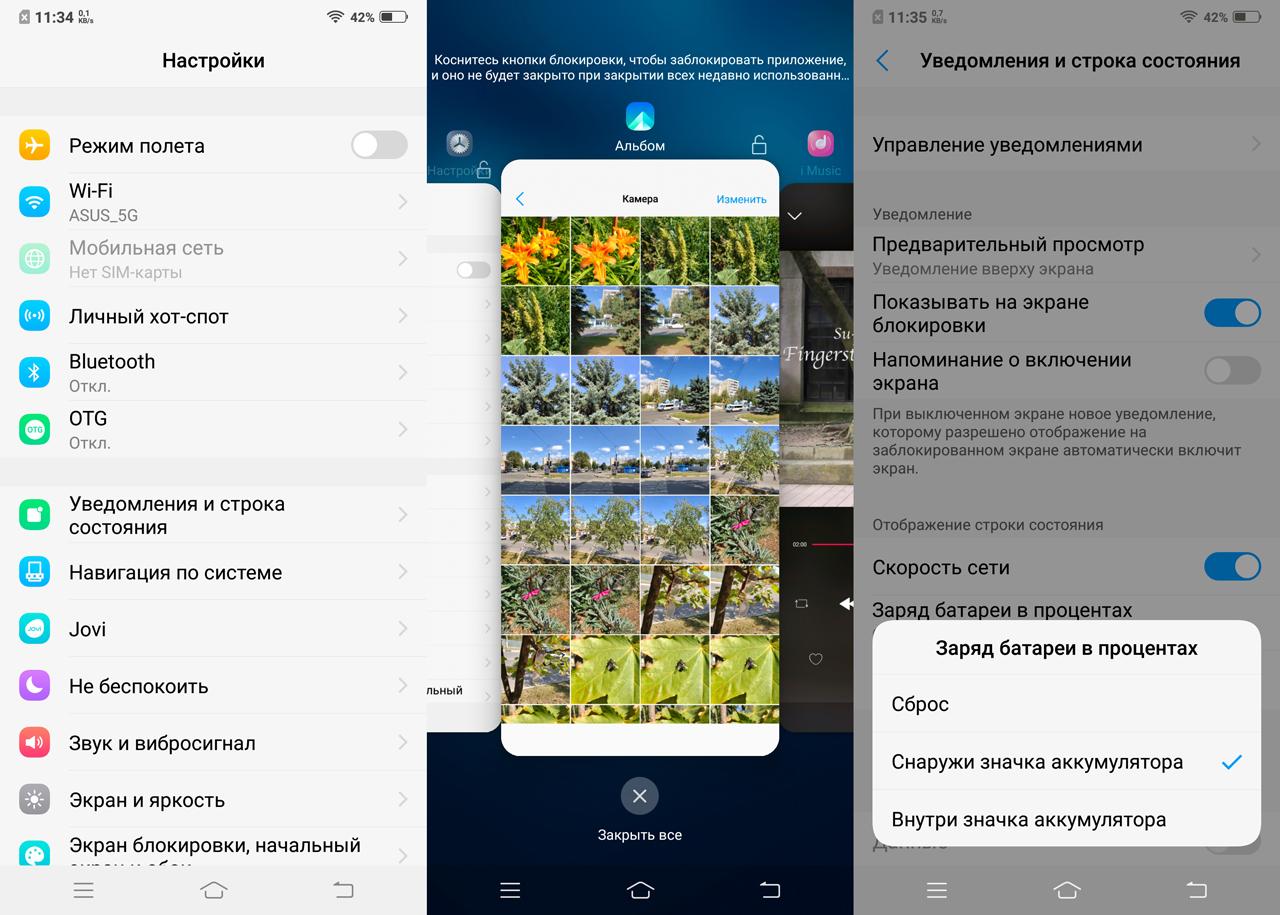 """Обзор смартфона Vivo Nex: ни рамок, ни """"чёлки"""""""