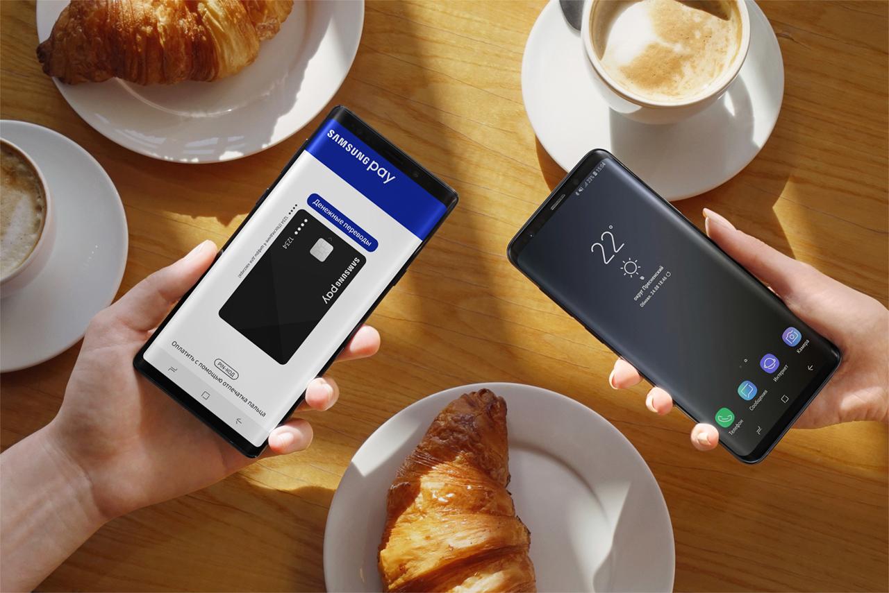 Samsung запустил в России сервис мобильных денежных переводов