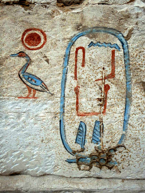 Имя фараона было указано на картушах