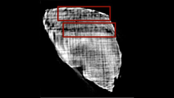 Слова на скрытом фрагменте свитка удалось увидеть благодаря рентгену