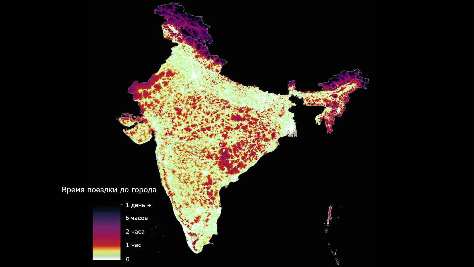 Индия покрыта сплошной сетью городов, до которых большая часть сельского населения может добраться в пределах нескольких часов.