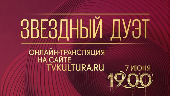 2019 год русского балета в россии - КалендарьГода рекомендации