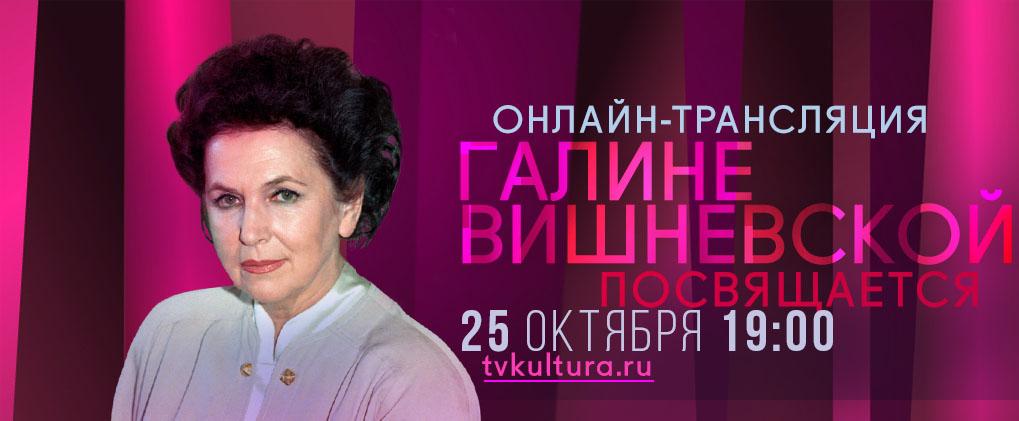 2019 год русского балета в россии - КалендарьГода в 2019 году