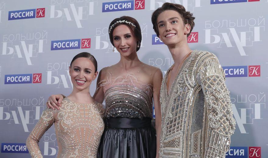 https://cdn-st1.rtr-vesti.ru/vh/pictures/o/181/184/4.jpg