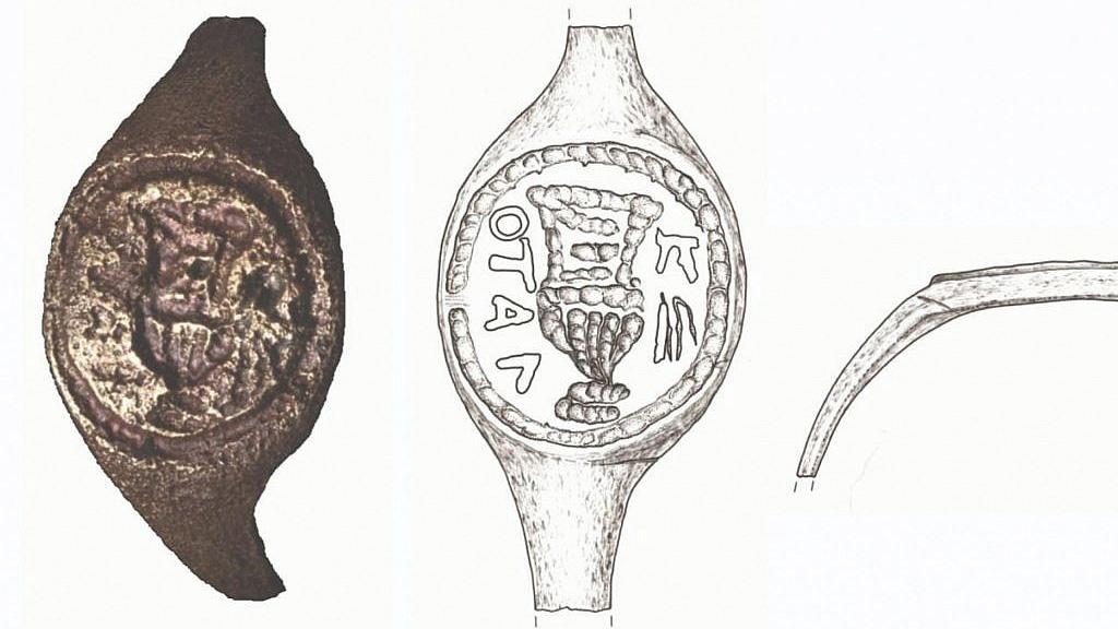 Восстановленные изображение и надпись на кольце из Иродиона. Иллюстрация: Hebrew University