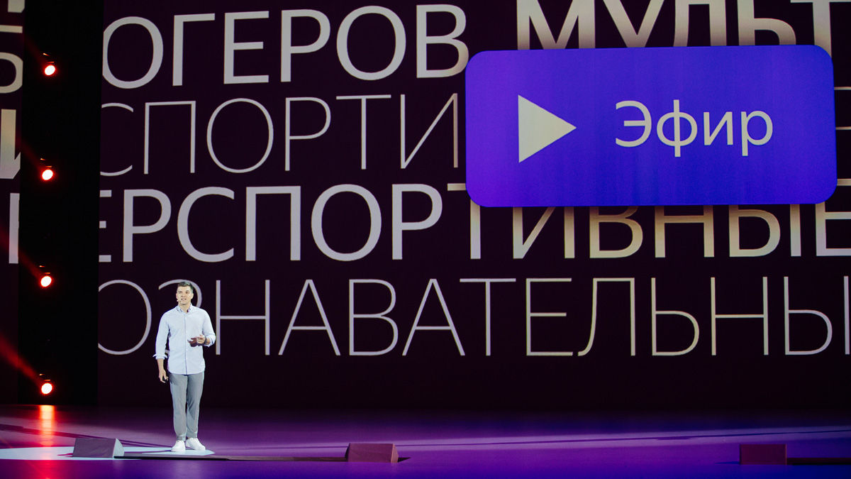 """""""Яндекс"""" представил экосистему """"умного дома"""", """"облачные рестораны"""" и медиаплеер"""