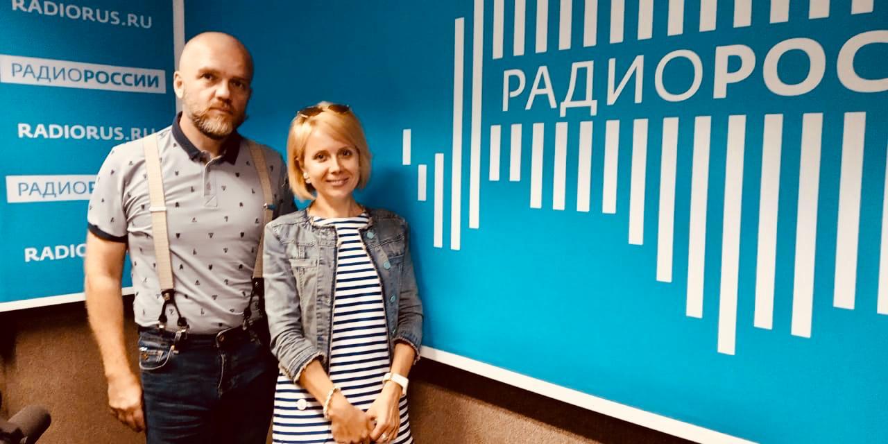 """Дмитрий Конаныхин и Наталия Таньшина в студии """"Радио России"""""""