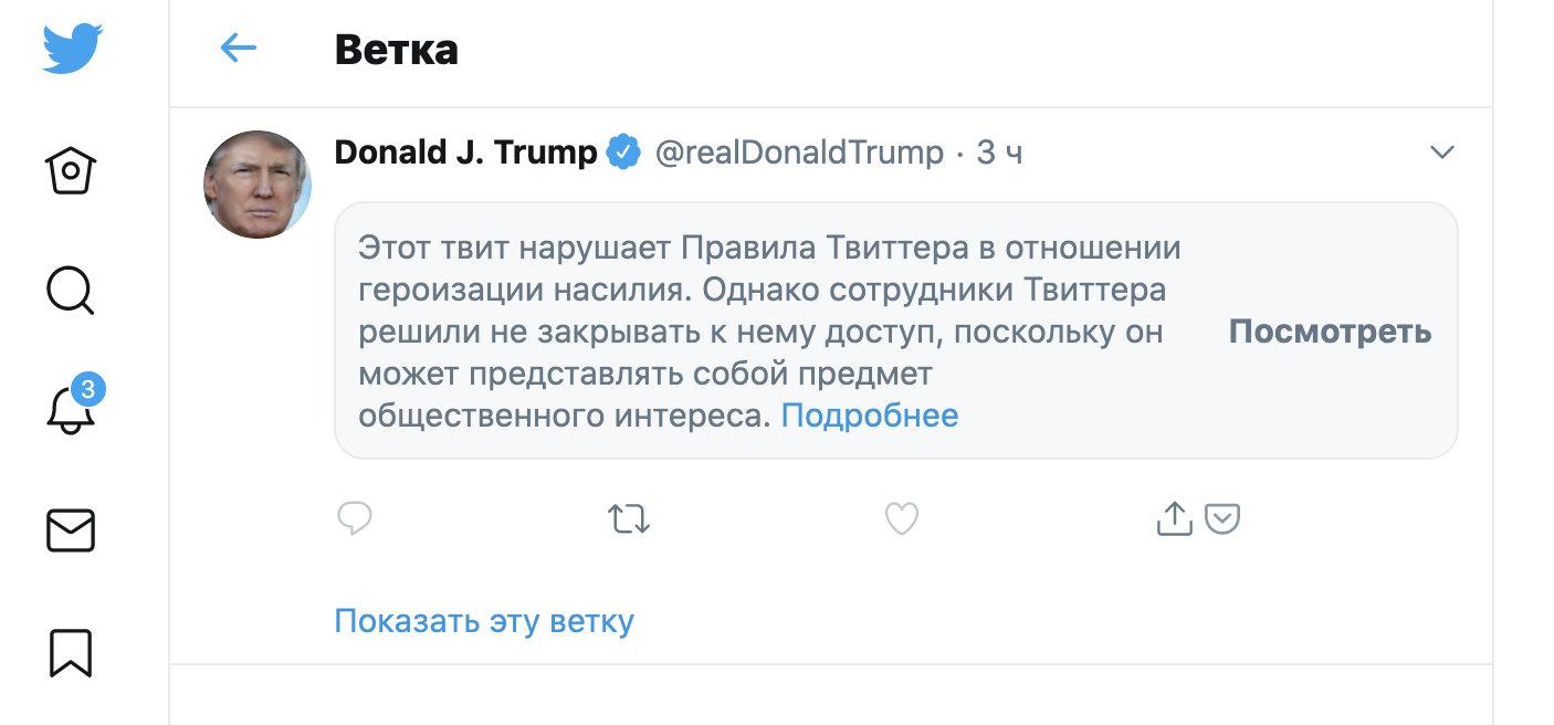 https://cdn-st1.rtr-vesti.ru/vh/pictures/o/296/397/4.jpg