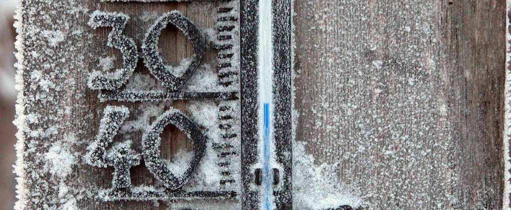 Как согреться в сильный мороз?