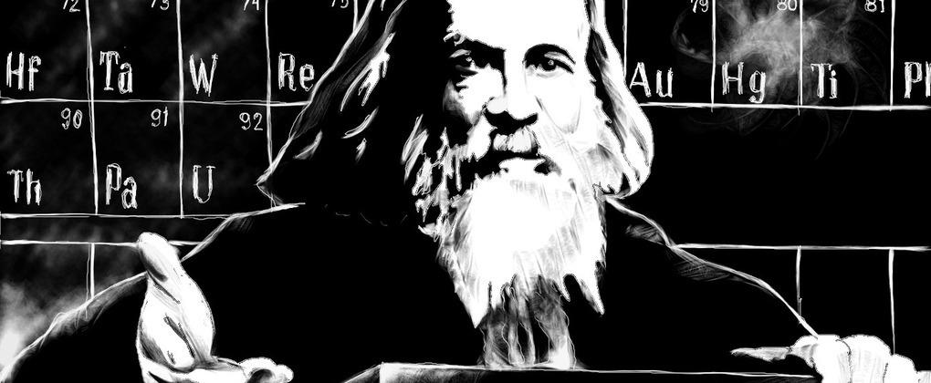 Открытия Дмитрия Ивановича Менделеева