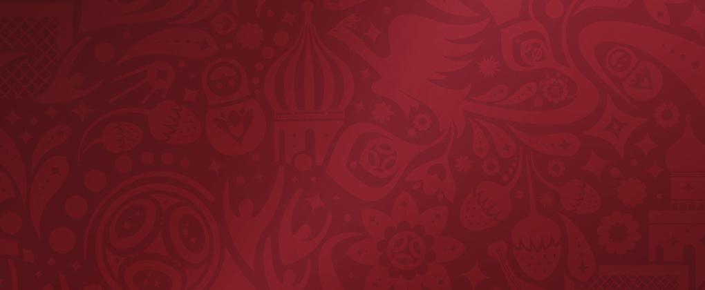 Чемпионат Мира по футболу FIFA 2018™