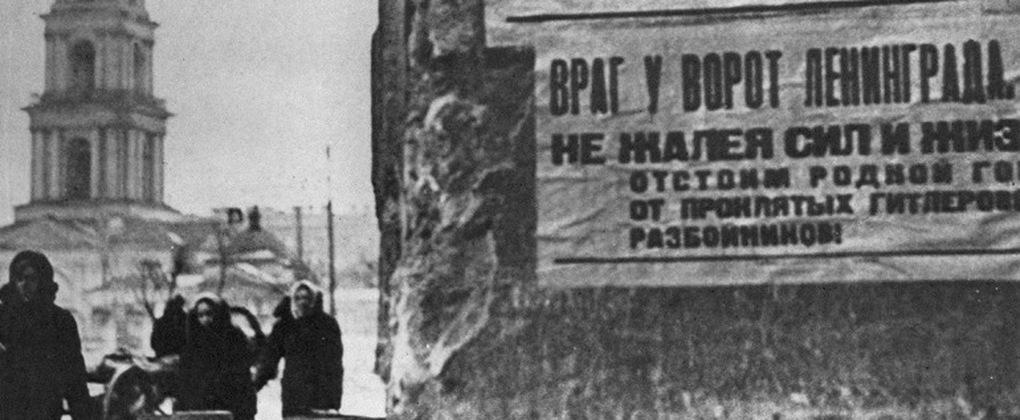 Можно ли снимать комедию о блокадном Ленинграде?