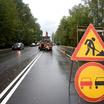 Эх, дороги!.. О состоянии дорог в России и их ремонте