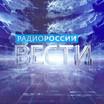 Эфир от 18.04.2019 (05:00)