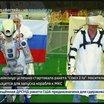 Россия впервые запустила робота для освоения космоса