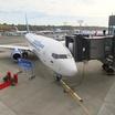 В Комсомольске-на-Амуре из-за нарушений закрыли единственный аэропорт