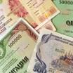 Иностранные инвесторы активно вкладываются в российский госдолг
