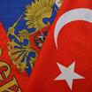 """""""Политика России по расширению отношений с Турцией подняла её статус и поспособствовала росту её больших амбиций"""""""