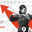 XXII Международный фестиваль «Интермузей-2020» проходит в новом цифровом формате
