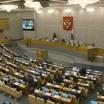 Депутаты приняли закон, ужесточающий ответственность за нарушение карантина