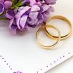 Минюст готовит изменения в Семейный кодекс для разрешения вступать в брак до 18 лет