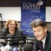 Главный онколог Минздрава РФ отвечает на вопросы слушателей