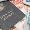 Почему в России растет безработица