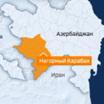 Эксперт: Трудно понять рациональную основу действий в Нагорном Карабахе