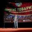 """Андрей Кончаловский: """"Поскольку время стало деньгами, сегодня его ни у кого нет"""""""