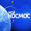 12-часовой телемарафон в честь Дня космонавтики