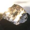 Попигайская астроблема — небесная кузница технических алмазов