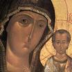 О коллекции древнерусских икон Эрмитажа