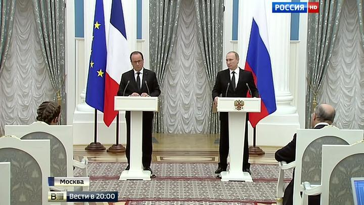 В чем согласны Путин и Олланд