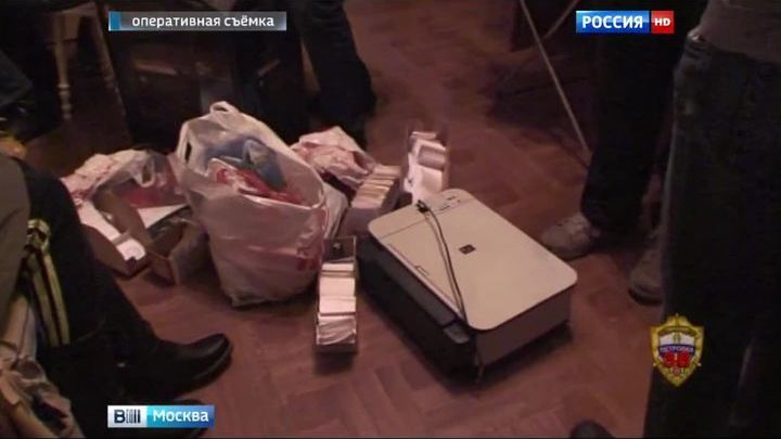 В Москве обезврежена банда, подделывавшая платежные документы